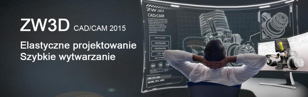 ZW3D 2015 banner